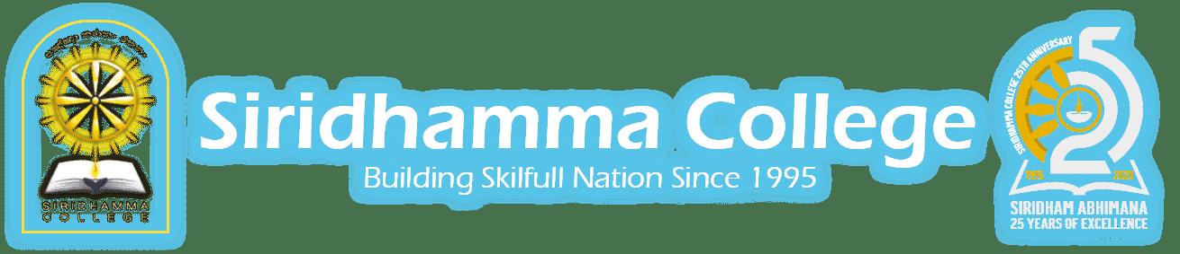 Siridhamma College